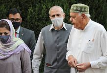 Members of the Peoples Alliance for Gupkar Declaration (PAGD) Farooq Abdullah, Mehbooba Mufti, Omar Abdullah and others during a press conference after their meeting, at Bathindi in Jammu, on 7 November 2020 | PTI