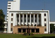 Representational image | IIT Kharagpur | Commons