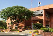 Jammu and Kashmir High Court | jkhighcourt.nic.in