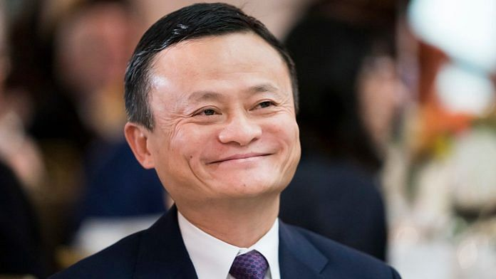 File photo of Jack Ma, co-founder and former executive chairman of Alibaba Group | Commons