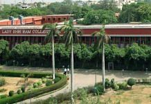 File photo of LSR College in Delhi | Source: lsr.edu.in
