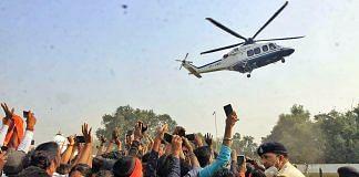 BJP supporters wave at Yogi Adityanath's helicopter in Darbhanga district of Bihar | Praveen Jain | ThePrint