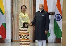 File photo of Prime Minister Narendra Modi and Aung San Suu Kyi | Twitter | @narendramodi