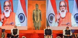 PM Narendra Modi virtually addresses a gathering after unveiling the statue of Swami Vivekananda at Delhi's Jawaharlal Nehru University | Photo: PTI