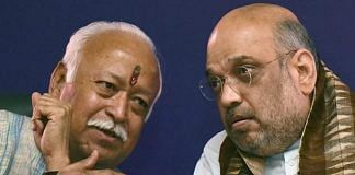 File photo   RSS chief Mohan Bhagwat with Home Minister Amit Shah   PTI