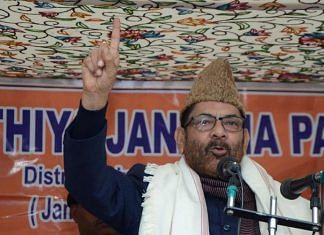 Minority Affairs Minister Mukhtar Abbas Naqvi addressing an election meeting in J&K | Twitter | @naqvimukhtar