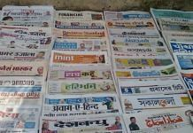 Newspapers in India | Representational image: Commons