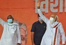 Nitish Kumar and Narendra Modi at a rally in Bihar, Oct 2020 | Praveen Jain/ThePrint