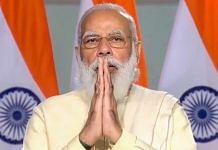 File photo of Prime Minister Narendra Modi   PTI