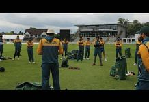 Pakistani cricket team | Twitter | @TheRealPCBMedia