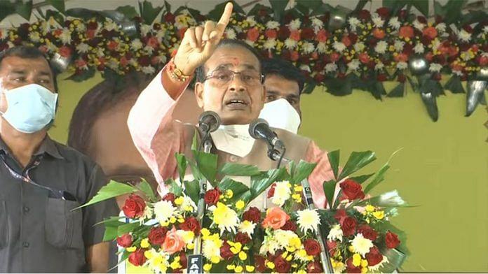 Madhya Pradesh Chief Minister addressing an event at Agar Malwa on 22 November   Twitter   @ChouhanShivraj