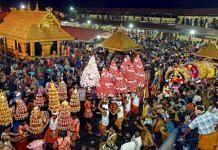 File image of Sabarimala temple in Kerala | PTI