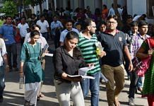 File image of UPSC aspirants leaving an examination centre after their exam in New Delhi | PTI