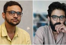 File photo of Umar Khalid and Sharjeel imam | ThePrint.in and Twitter @Goutham09828240