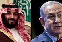 File photo of Saudi Crown Prince Mohammed Bin Salman (Left) and Israeli Prime Minister Benjamin Netanyahu (Right) | Bloomberg