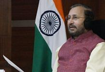 Environment Minister Prakash Javadekar launches 'India Climate Change Knowledge Portal' on Friday | Twitter | Ministry of Environment, Forest and Climate Change