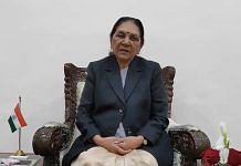 File photo of Uttar Pradesh Governor Anandiben Patel | Twitter | @anandibenpatel