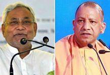 Bihar Chief Minister Nitish Kumar and Uttar Pradesh CM Yogi Adityanath. | Photo: Twitter