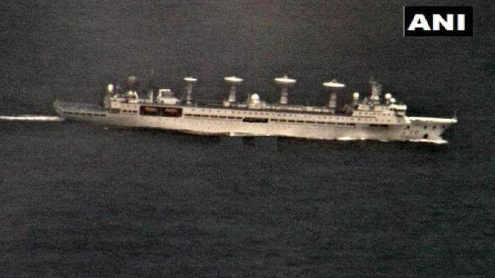 (Representational image) A Chinese Yuan Wang-class research vessel that entered the Indian Ocean last month | ANI