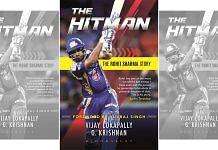 Hitman: The Rohit Sharma Story