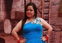 Comedian Bharti Singh | Twitter @bharti_lalli