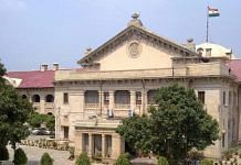 A file photo of the Allahabad High Court. | Photo: Commons