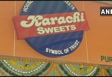 File photo of a Karachi Sweets shop | ANI