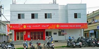 A Lakshmi Vilas Bank outlet. | Photo: Commons