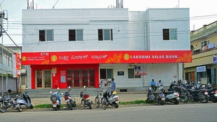 A Lakshmi Vilas Bank outlet. | Photo: Commons