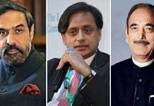 The letter signatories included senior Congress leaders Anand Sharma, Shashi Tharoor and Ghulam Nabi Azad