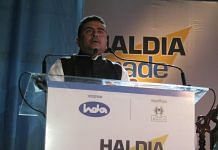 File photo of West Bengal Transport Minister Suvendu Adhikari | Facebook