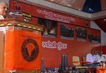 File photo of a speaker at Swadeshi Jagran Manch's national meet | @swadeshimanch | Twitter