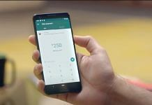 A screenshot from WhatsApp promotional video for its payment service.