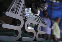 Signage for the Bombay Stock Exchange (BSE) is displayed at the bourse's building in Mumbai