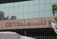 Representational image | File photo of the CBI headquarters in New Delhi | Manisha Mondal | ThePrint