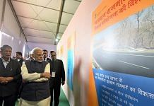 PM Narendra Modi with officials at the launch of the Char Dham highway project in 2016 | Photo: Wikipedia