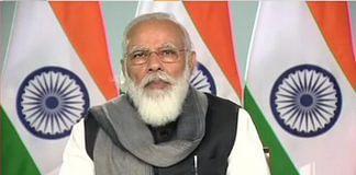 PM Narendra Modi addresses a virtual all-party meeting Friday | Photo: Twitter | @ANI