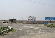 Representational image of an industrial estate in West Bengal | Photo: Commons