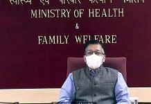File image of Health Secretary Rajesh Bhushan | ANI