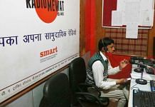 Sohrab Khan, one of the presenters of Radio Mewat, Haryana | Manisha Mondal | ThePrint