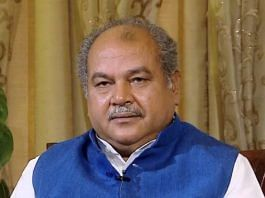 Union Agriculture Minister Narendra Singh Tomar | YouTube