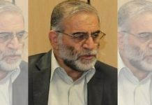 File image of Iranian nuclear scientist Mohsen Fakhrizadeh | Commons