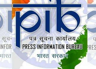 PIB Fact Check Unit stamped a genuine recruitment notice of the Intelligence Bureau as fake | Wikipedia