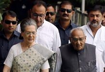 Motilal Vora (right, front) with Sonia Gandhi and other Congress leaders   File photo