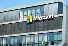Microsoft building   Pixabay