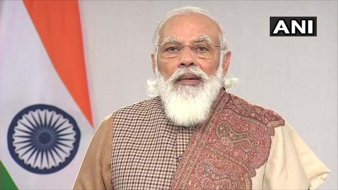 File image of Prime Minister Narendra Modi  Twitter/ANI