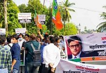 BJP workers had taken to the streets to protest against the arrest of Arnab Goswami by the Mumbai Police last year | Representational image: ANI