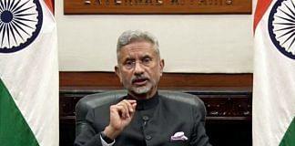 India's External Affairs Minister S. Jaishankar   File photo: ANI