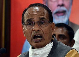 Madhya Pradesh Chief Minister Shivraj Singh Chouhan | Photo: ANI