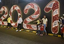 People ring in the New Year in Mumbai, 31 Dec, 2020 | PTI